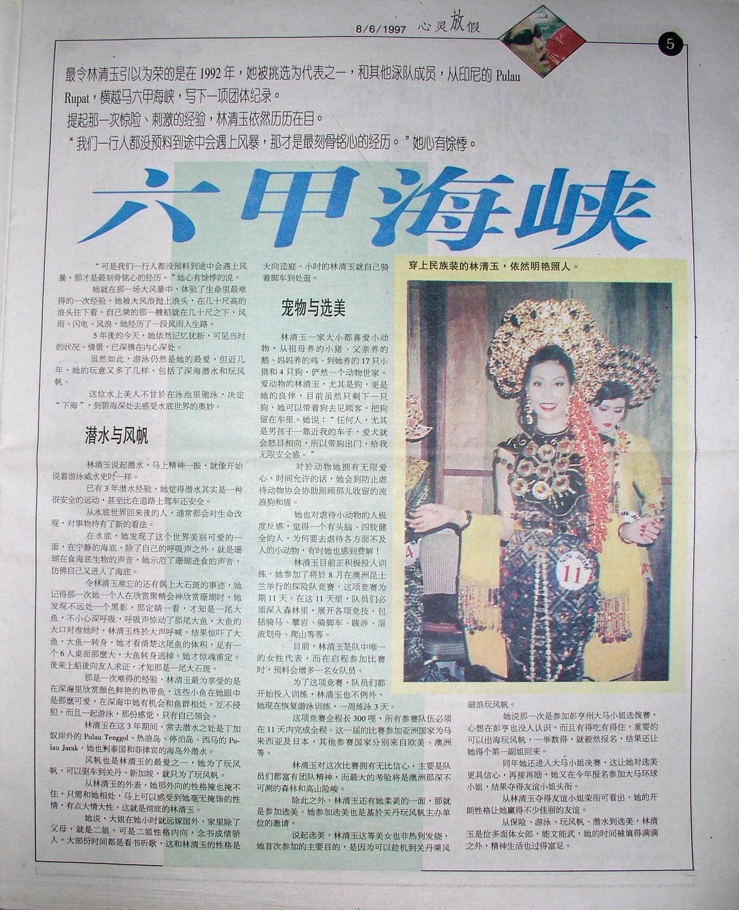 Nanyang3.jpg